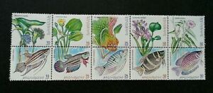 SJ-Freshwater-Fish-Of-Malaysia-1999-Flower-Wildlife-Pond-Fauna-stamp-MNH