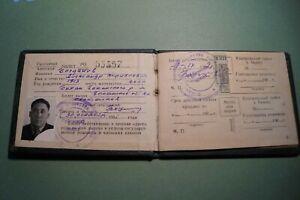 1961-Jagdschein-Waffenschein-Ausweis-Waffenbesitzkarte-Jaeger-UdSSR