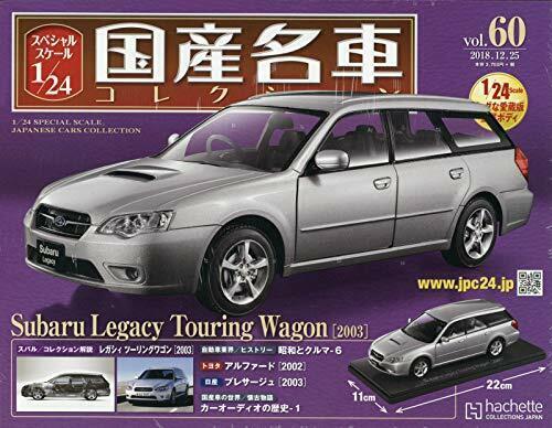 Hachette Subaru Legacy Touring Wagon 2003 1:24 Die-cast Model Cars 60