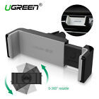 UGREEN Moible Phone Holder Air Vent Car Mount Cradle Stand Holder for iPhone HTC