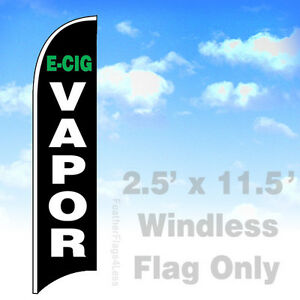 E-CIG VAPOR - Windless Swooper Feather Flag 2.5x11.5 Banner Sign - kb