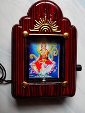 24 in 1 Chanting Mantra / Chanting Bell / Religious Mantra / Jaap / Naamsmaran