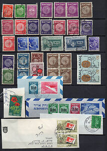 ISRAEL STAMPS and FDC COLLECTION