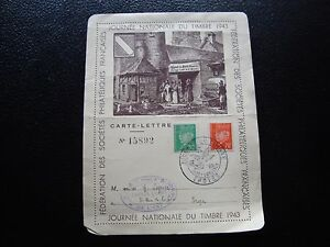 FRANCE-carte-1er-jour-10-10-1943-journee-du-timbre-Z13-french