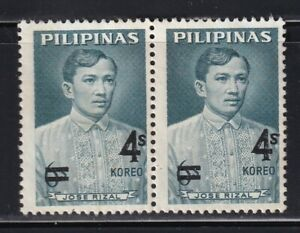 Philippines-Year-1970-Scott-1054-MNG-Block-of-2-Stamps
