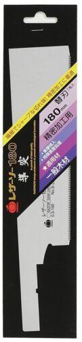 GYOKUCHO Razor Saw 180 mm Dozuki doutsuki Petite scie Japon de Rechange Lame S297