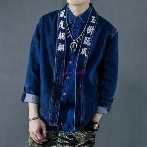 Men-039-s-Kimono-Shirt-Denim-Jean-Japanese-Fashion-Jacket-Tie-Waist-Robe-Retro-Coat