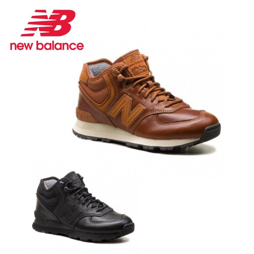 New Balance Winterschuhe brown black Stiefel