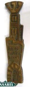 Jerusalem Gate Brass Mezuzah Case Israel 1950s Judaica