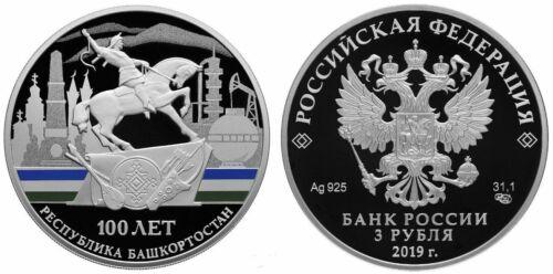 RUSSIA 3 RUBLES 2019 100TH ANNIVERSARY OF THE FORMATION REPUBLIC BASHKORTOSTAN