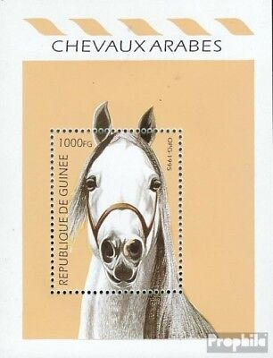 Stamps Hard-Working Guinea Block499 Unmounted Mint Never Hinged 1995 Arabian Horses A Wide Selection Of Colours And Designs Guinea