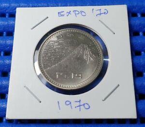 1970-Japan-Year-45-Hirohito-Showa-Expo-039-70-Commemorative-100-Yen-100-Coin