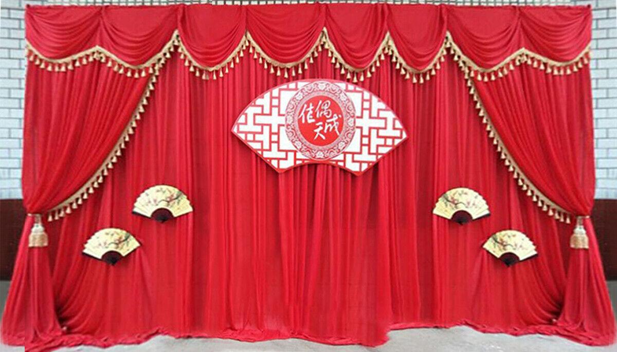 20x10 FT Rouge Mariage événement Stade Decor Fond Parti rideaux SWAG tissu de soie