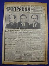PRAWDA 1.7.1971: Tod von drei Kosmonauten / Sojus 11