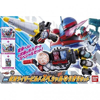 Bandai DX Masked Kamen Rider Build Special Narikiri Set Build Driver