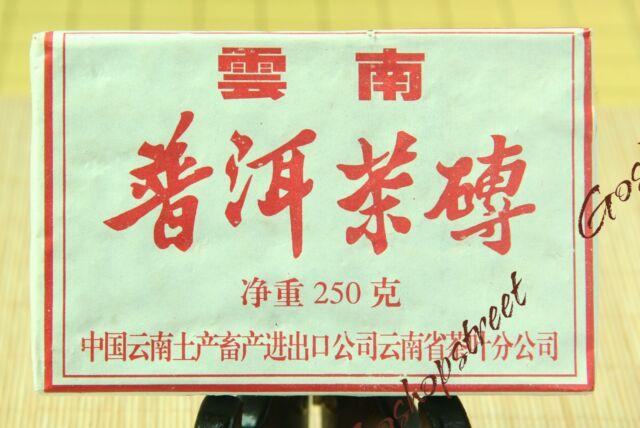 1998 Year 250g CNNP Zhong Cha 7581 Yunnan puer Ripe Cooked Pu'er Puerh Brick Tea