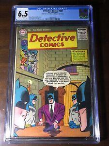 Detective-Comics-222-1955-Batman-Robin-CGC-6-5