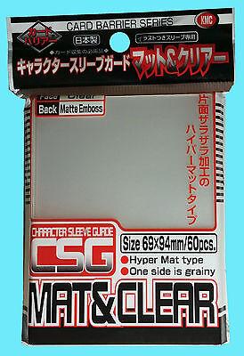 60 KMC OVER SIZED CHARACTER GUARD MATTE /& CLEAR Sleeve Standard Size Hyper Mat
