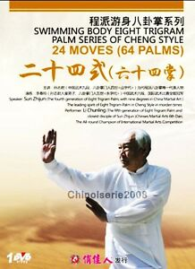 Cheng-Style-bagua-Series-Ba-Gua-24-Moves-64-Palms-by-Sun-Zhijun-DVD