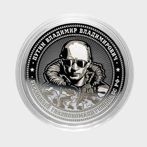Coin 25 rubles Putin Vladimir Vladimirovich commander in chief Russia