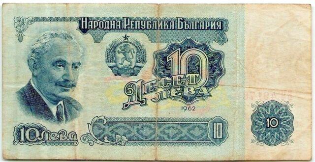 Bulgaria 10 Leva 1962 Banknote - n932