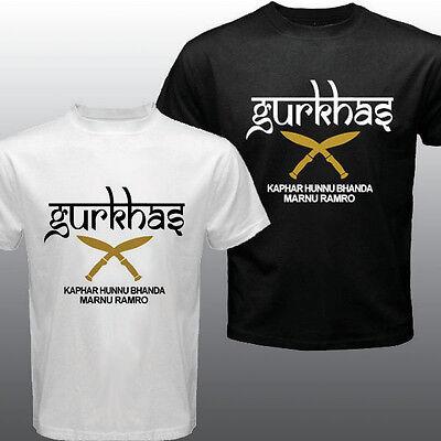 New Gurkha Gorkhas Nepalese British Royal Special Forces Kukri Knives T-shirt