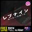 REV9-AUTOSPORT-Katakana-590x115mm-Sticker-Decal-Vinyl-For-JDM-Car-Illest-Static thumbnail 1