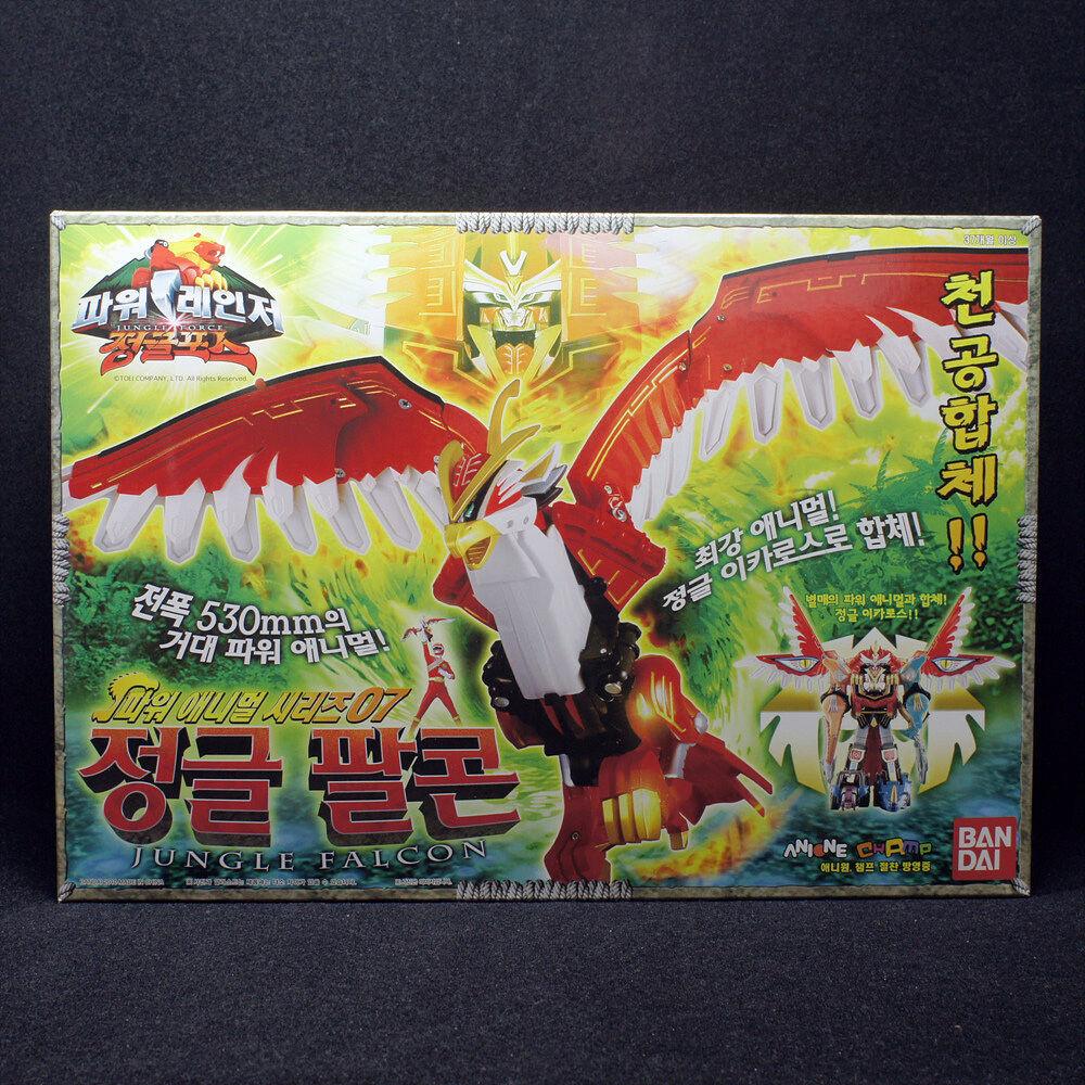 Bandai Power Rangers Gao-rangers Wild Force dx Gao Falcon Power-animal zord 2010