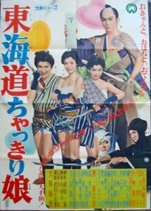 Opinion samurai girl movie sorry, that