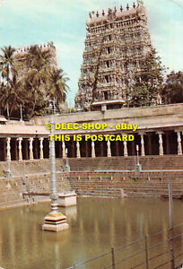 L125143 India. Meenakshi Temple. Madurai. India Tourism Development Corporation