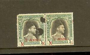 BAHAWALPUR-1945-Revenue-1a-Surcharged-2a-in-Red-Block-of-2