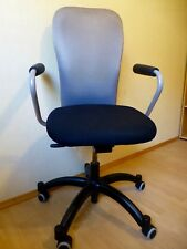 KaufenEbay Nominell Ikea Drehstuhl Günstig Bürostuhl W9YIHeED2b