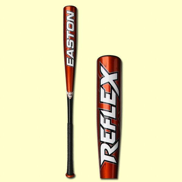 Easton Bx70 Reflex 29 Inch 26 Oz Baseball Bat 7050 S Dig The Long Ball
