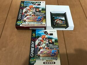 GameBoy Color Medabots AX nintendo with BOX and Manual