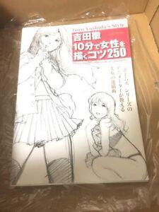 How-to-Draw-Drawing-Women-in-10-Minutes-Toru-Yoshida-039-s-Style-Book