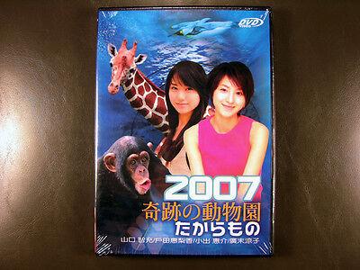 Japanese Drama Story of Asahiyama Zoo 2007 DVD