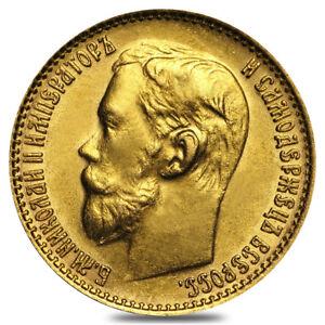1897-1911, Random 5 Roubles Russia Nicholas II Gold Coin Avg Circ AGW .1244 oz