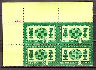 ERROR Chess 1958 Bulgaria World Student's Games Bl. of 4 with margin MNH**4 scan