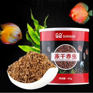 45G-SUNSUN-BLOODWORM-FREEZE-DRIED-FISH-FOOD-FOR-TROPICAL-CICHLID-BETTA-KOI-FISH