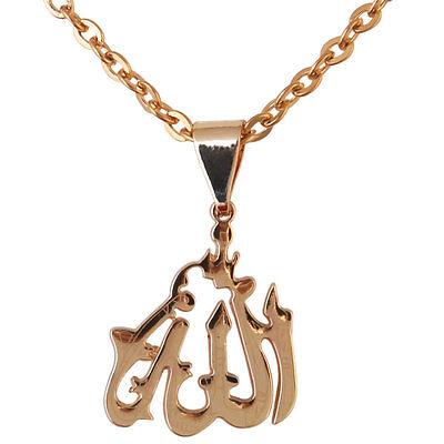 e7b5655a5ef74 Small Engraved Gold Pt Allah Necklace Islamic Muslim Chain Quran Gift  Arabic Art | eBay