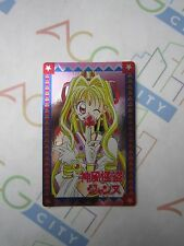 Anime Kamikaze Kaito Kaitou Jeanne Promo Character Prism Card Shueisha Japan