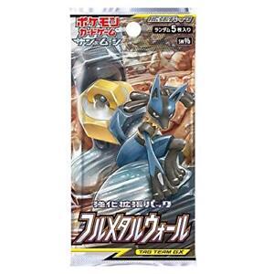 1-Pack-Pokemon-Kartenspiel-Sun-amp-Moon-034-Full-Metal-Wall-034-jap-Version-5-Karten
