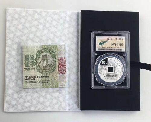 Beijing Coin Expo China 2016 30g Silver Coin