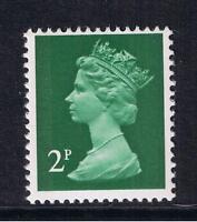 GB QEII Machin Definitive Stamp. SG X849 2p Myrtle-Green 2B MNH