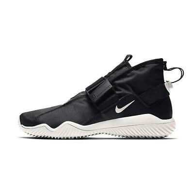 Nike Komyuter Essential Black/Summit