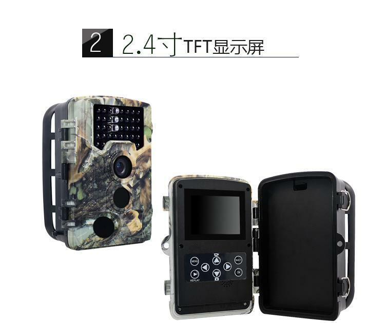 2.31 TFT LCD IR 8MP 1080P 3PIR sensor Hunting Camera 180 Lens 0.2s fast shooting