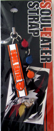 Soul Eater Kishin Charm Rubber Phone Strap Import NEW