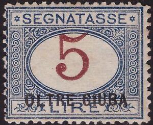 OLTRE-GIUBA-SEGNATASSE-1925-5-Lire-n-10-NUOVO-SPL-280