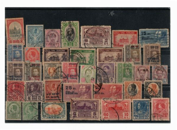 37 Sellos Usados De Siam, 37 Used Postage Stamps From Siam. Les Couleurs Sont Frappantes