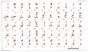 Details about Arabic Characters Stickers for Keyboard NEW PC/Laptop RED  letter language